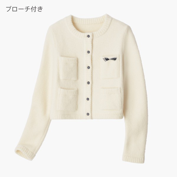 Teddy Jacket & Enamel Ribbon Set (Ivory)